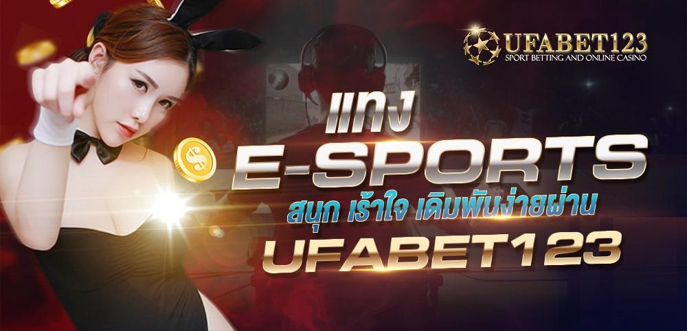 ESport online